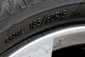 Цифры на шинах