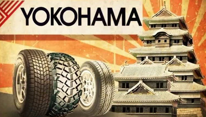 http://kolesospec.ru/tyres/yokohama-obzor.html 