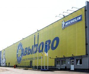 Давыдово Россия