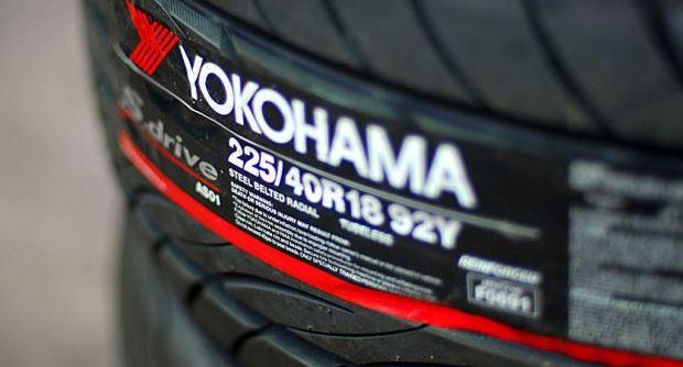 Японский бренд Yokohama