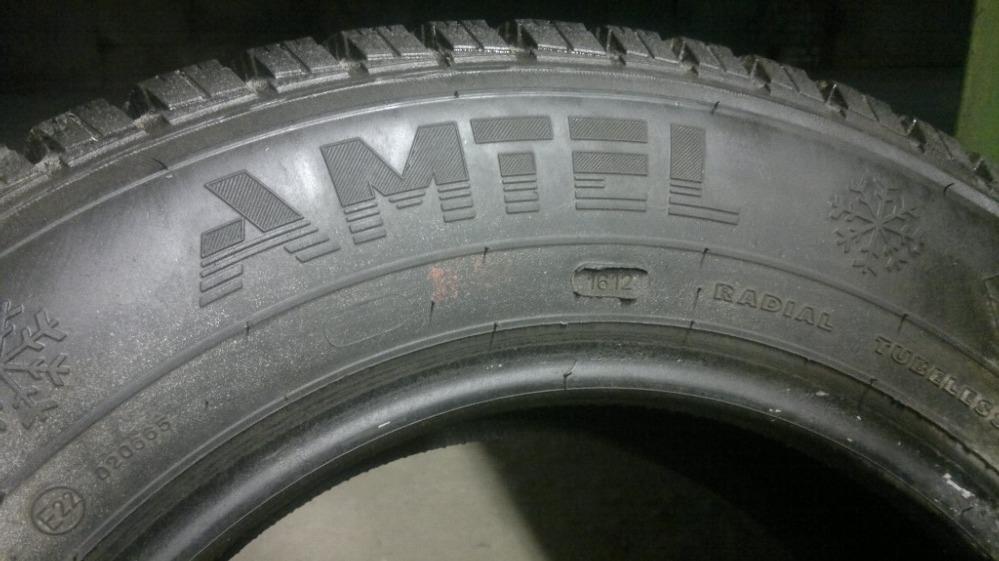 Amtel