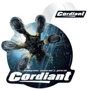 Кордиант