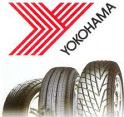 http://kolesospec.ru/tyres/vsyo-o-proizvoditele-shin-marki-ykohama.html