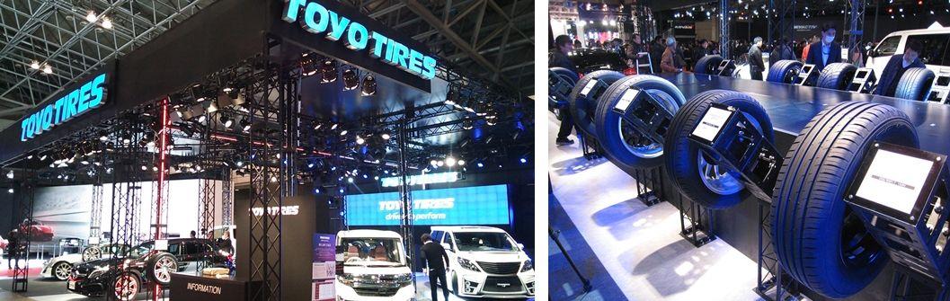 Toyo - Японский производитель