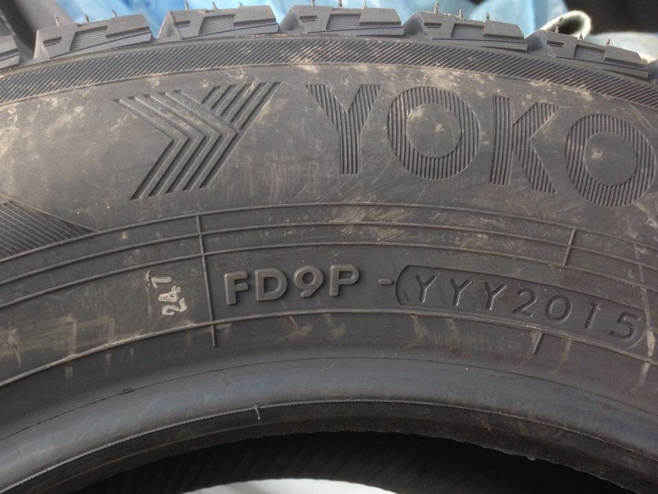 //kolesospec.ru/tyres/kak-uznat-god-vypuska-shin-yokohama.html