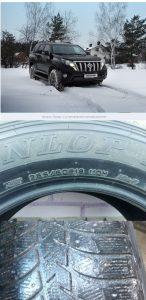 Размер колес на тойота прадо 150