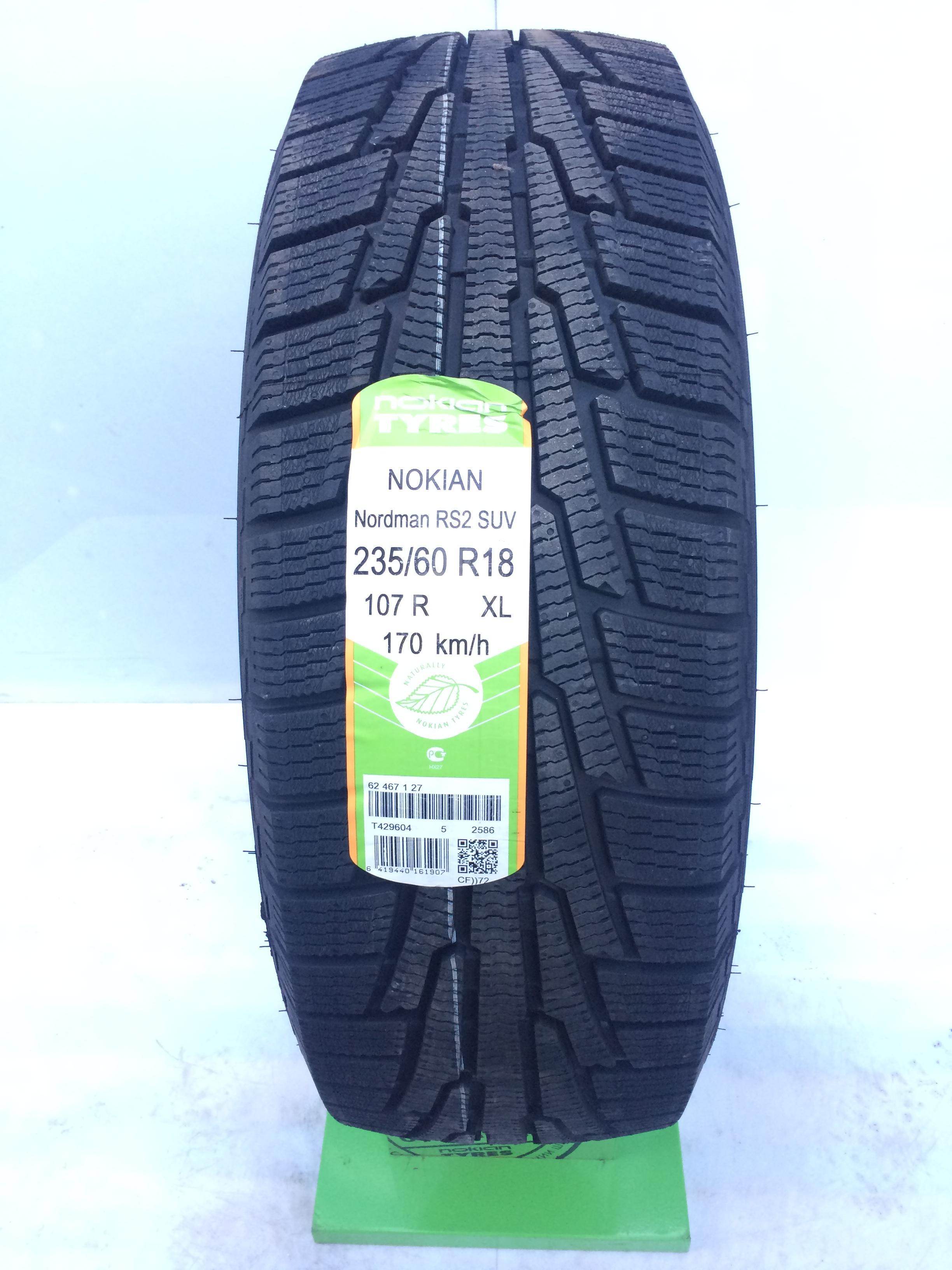Нокиан Нордман RS2 SUV